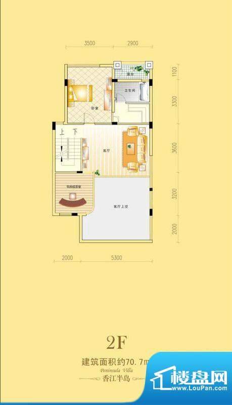 香江半岛A栋2F户型图面积:62.90m平米