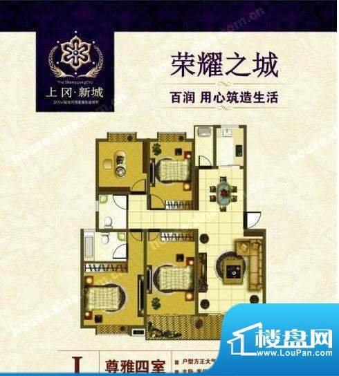 上冈新城第二期第十面积:140.00m平米