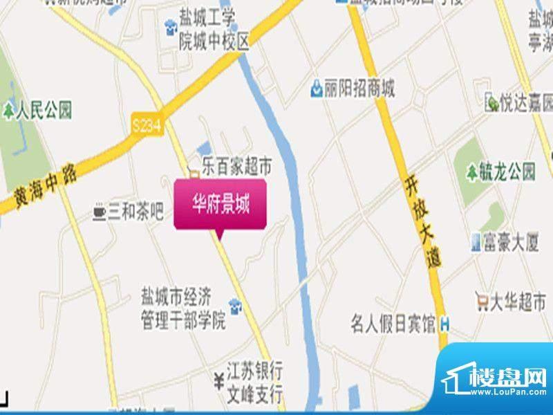 华府景城交通图