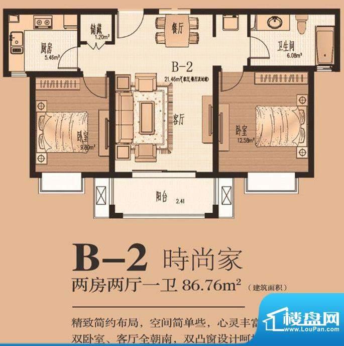 御景湾第一期第七栋面积:86.00m平米