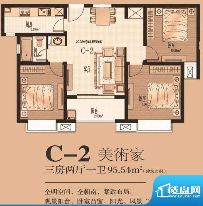 御景湾第一期第十栋面积:95.00m平米