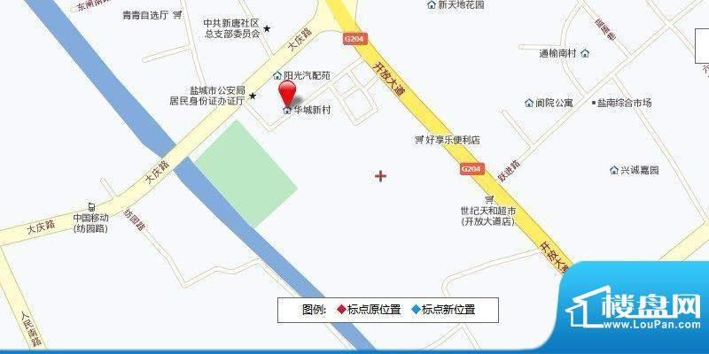 华城新村交通图