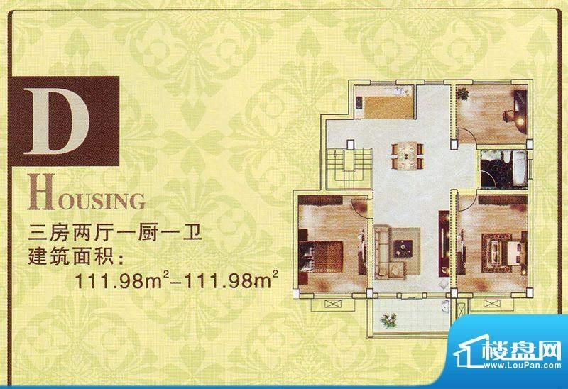 华城新村二期9号楼标面积:111.00m平米