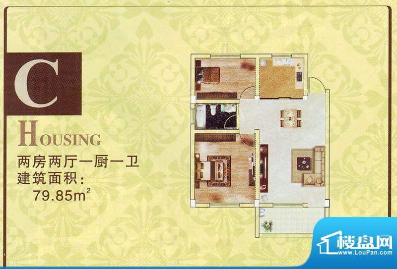 华城新村二期9号楼标面积:80.00m平米