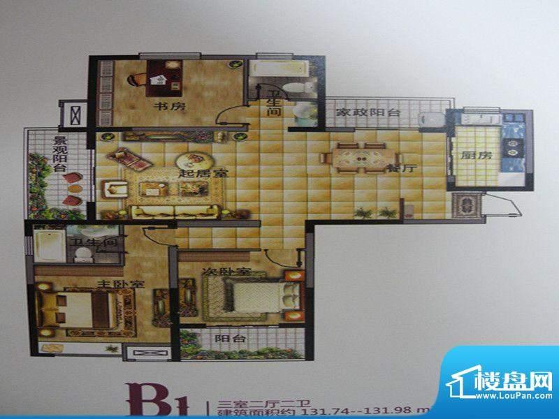 凤鸣缇香一期21号楼面积:131.74m平米