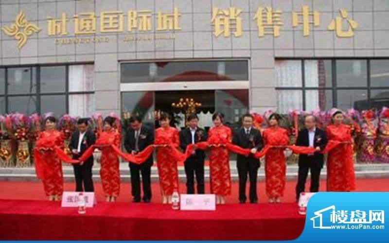 诚通国际城外景图(2011-1)