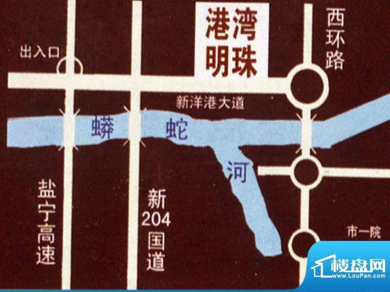港湾明珠区位图