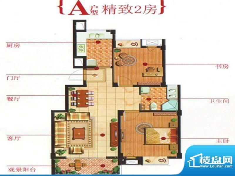 集云·文泽府邸第一面积:89.00m平米