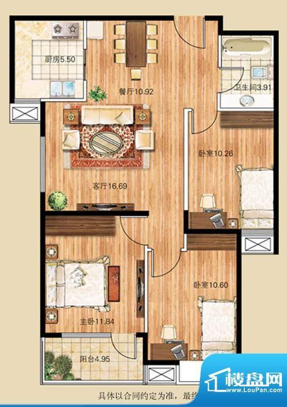 公園壹號D户型 3室2面积:97.28m平米