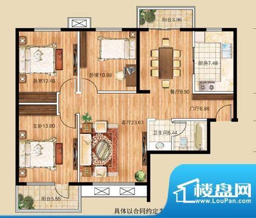 公園壹號E户型 3室2面积:124.90m平米