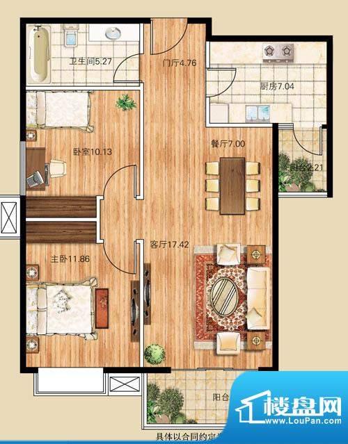 公園壹號F户型 2室2面积:91.00m平米