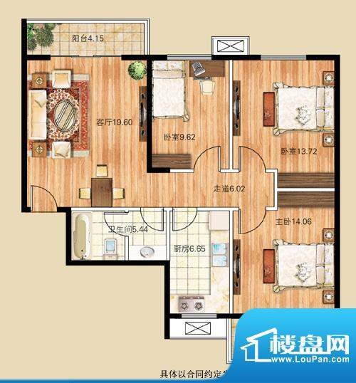 公園壹號G户型 3室1面积:106.36m平米