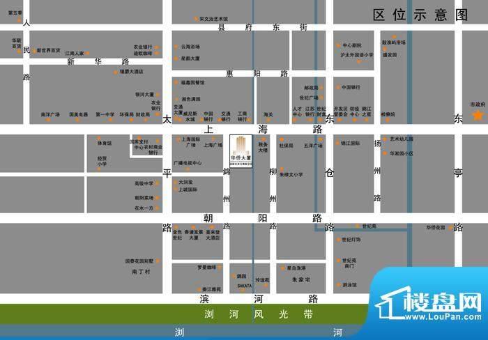 华侨大厦交通图