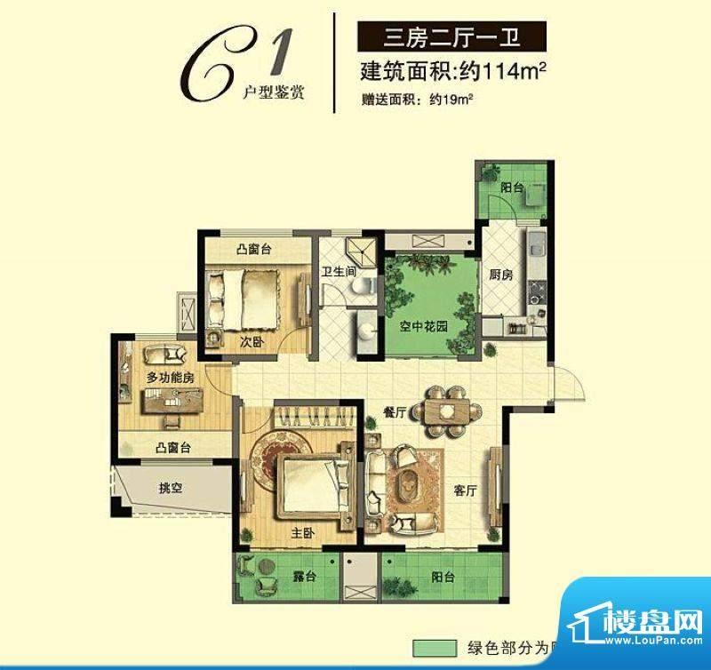 博海尚城C1户型 3室面积:114.00平米