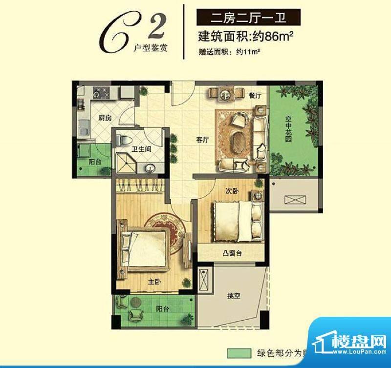 博海尚城C2户型 2室面积:86.00平米