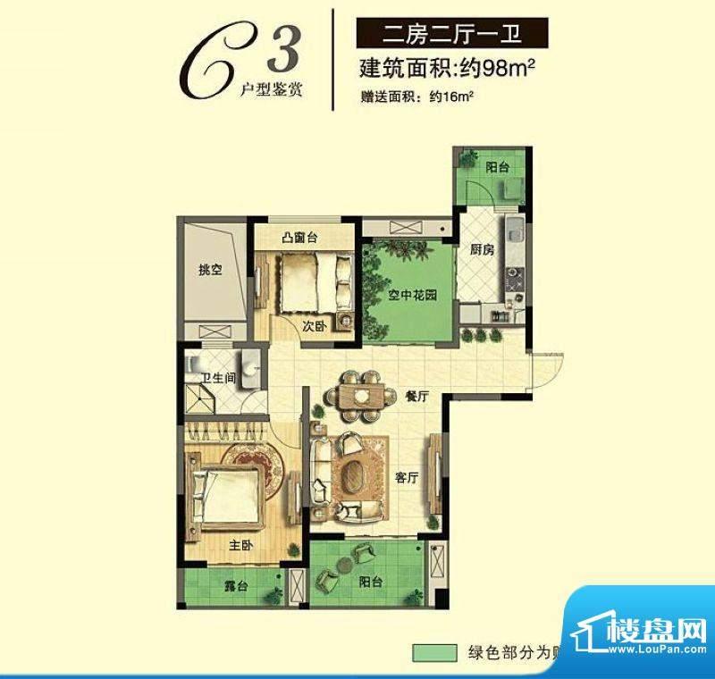 博海尚城C3户型 2室面积:98.00平米
