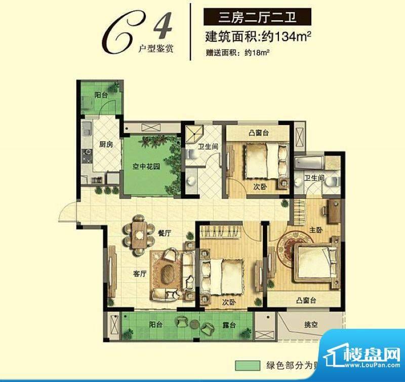 博海尚城C4户型 3室面积:134.00平米
