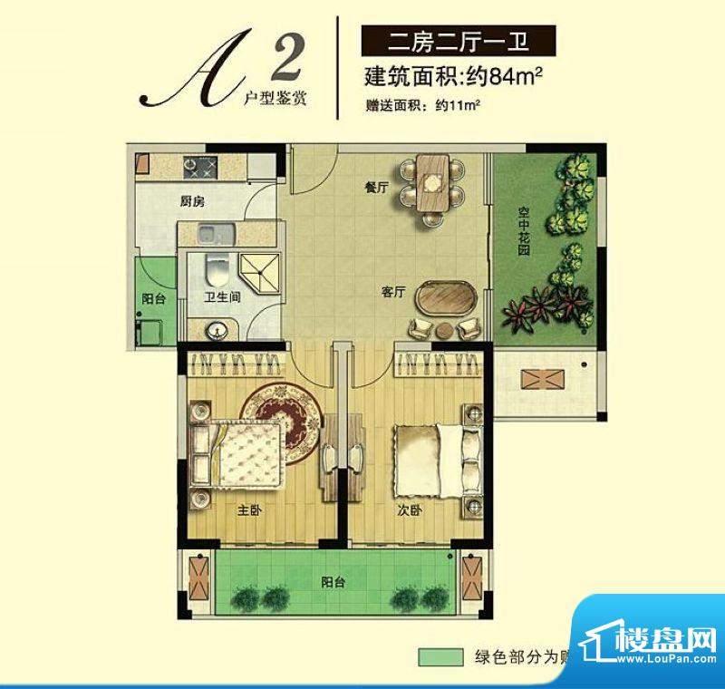 博海尚城A2户型 2室面积:84.00平米
