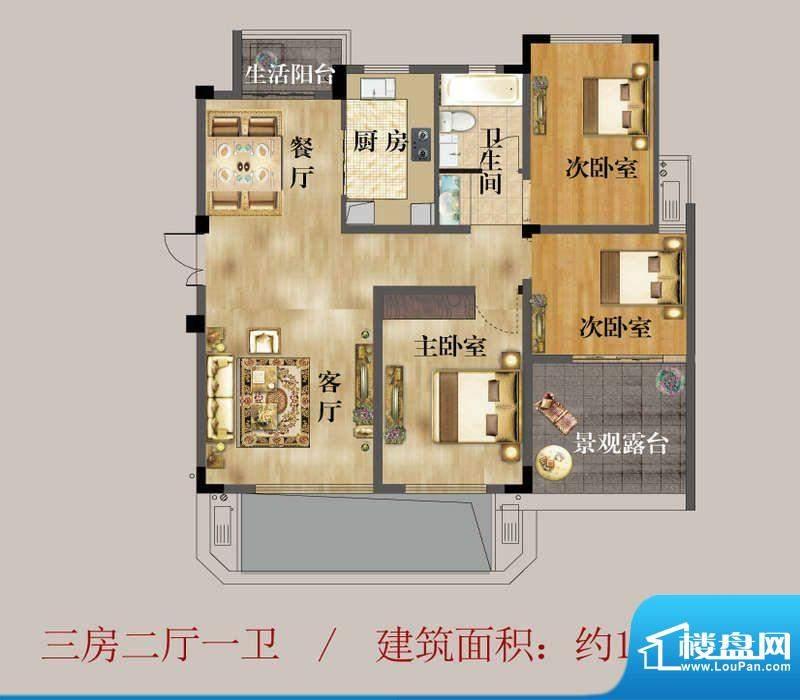 高成上海假日户型图面积:110.41平米