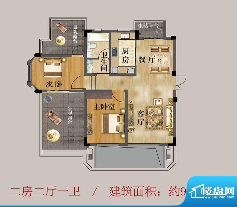 高成上海假日户型图面积:98.32平米