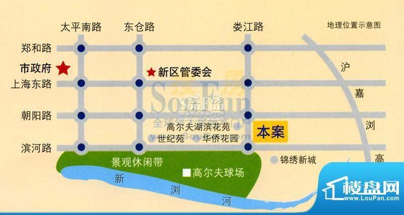 华源上海城效果图