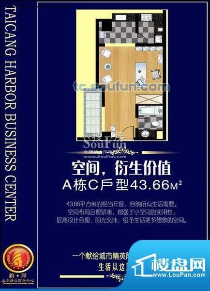 铂岸·港口商务中心面积:0.00平米