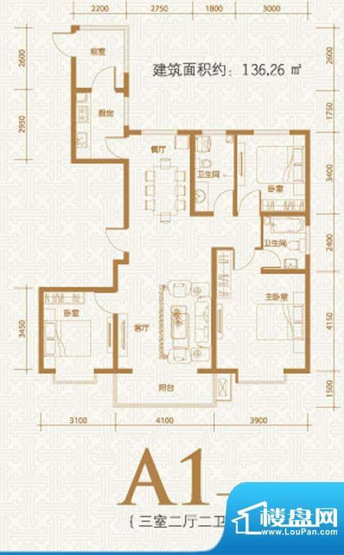 融和时代A1-1户型图面积:136.26m平米