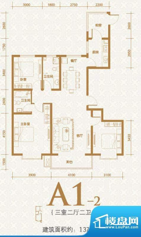 融和时代A1-2户型图面积:137.89m平米