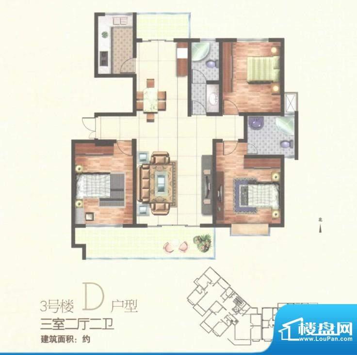 秀水雅苑三号楼D户型面积:0.00m平米