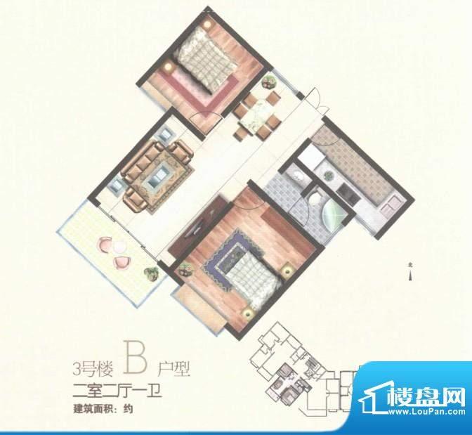 秀水雅苑三号楼B户型面积:0.00m平米