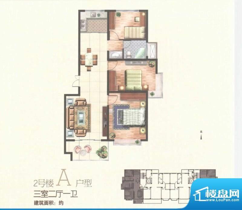 秀水雅苑二号楼A户型面积:0.00m平米