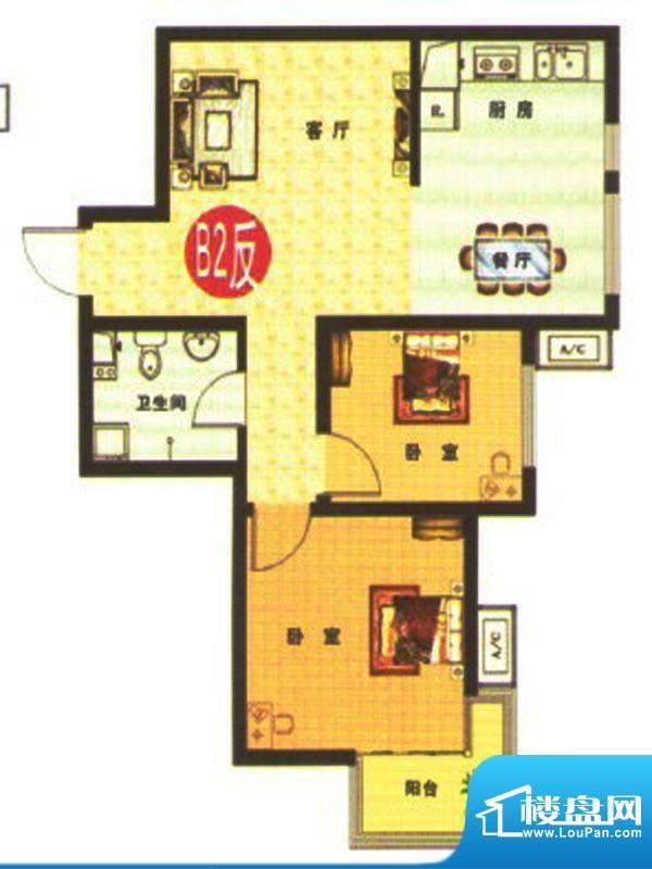 武阳丽园I1、2号楼B面积:80.00m平米