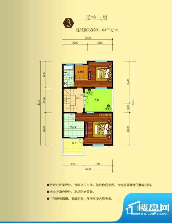 柳溪美庐hx-lxml-li面积:0.00m平米