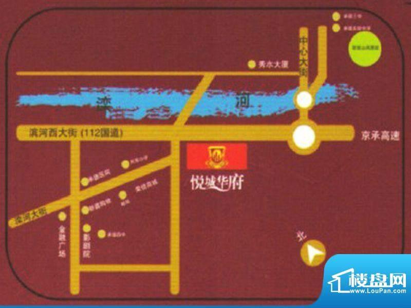 悦城华府交通图