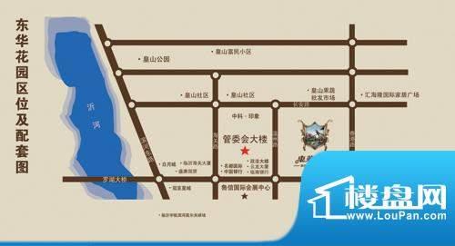 东华花园交通图