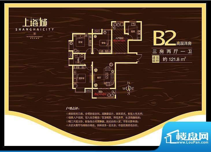 上海城nEO_IMG_109m面积:0.00m平米