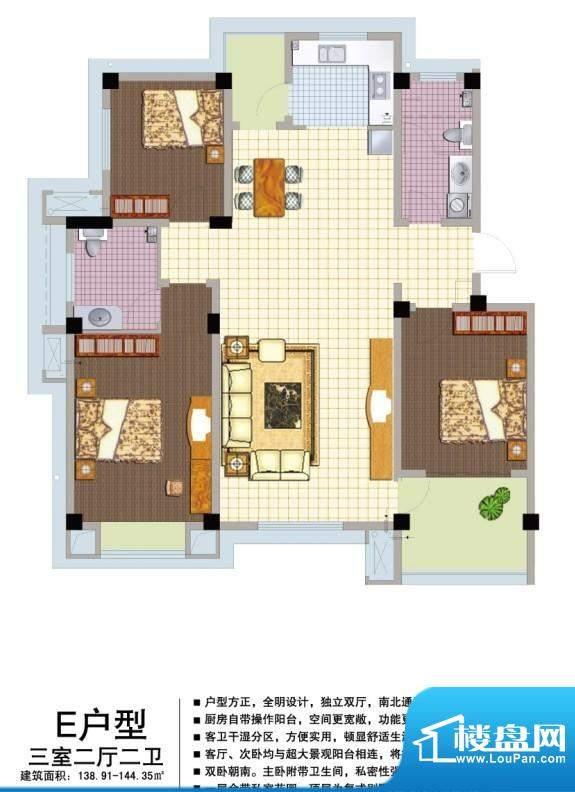 三江领秀E户型 3室2面积:0.00m平米