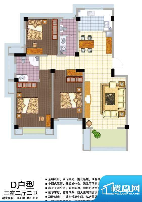 三江领秀D户型 3室2面积:0.00m平米