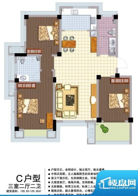 三江领秀C户型 3室2面积:0.00m平米