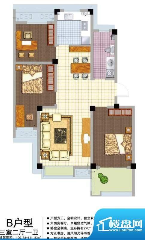 三江领秀B户型 3室2面积:0.00m平米