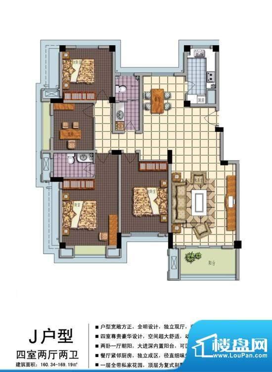 三江领秀J户型 4室2面积:0.00m平米