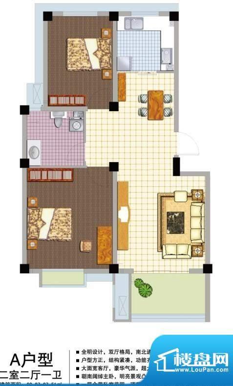三江领秀A户型 2室2面积:0.00m平米