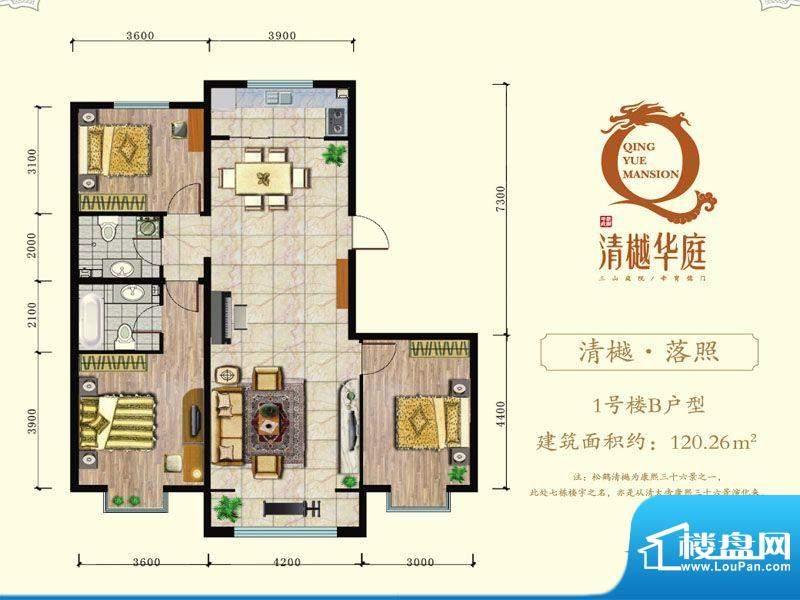 清樾华庭1B 面积:0.00m平米