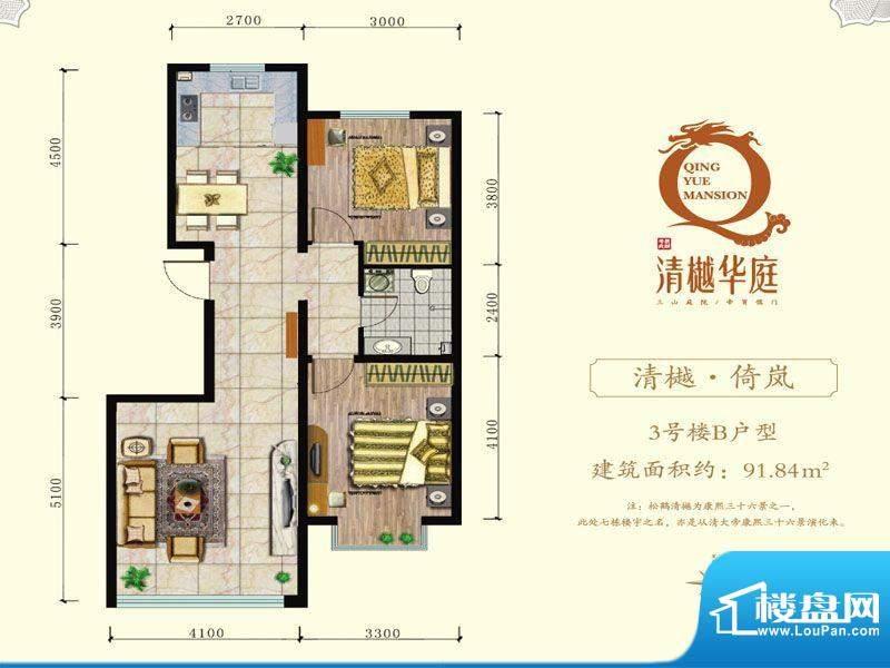 清樾华庭3B 面积:0.00m平米