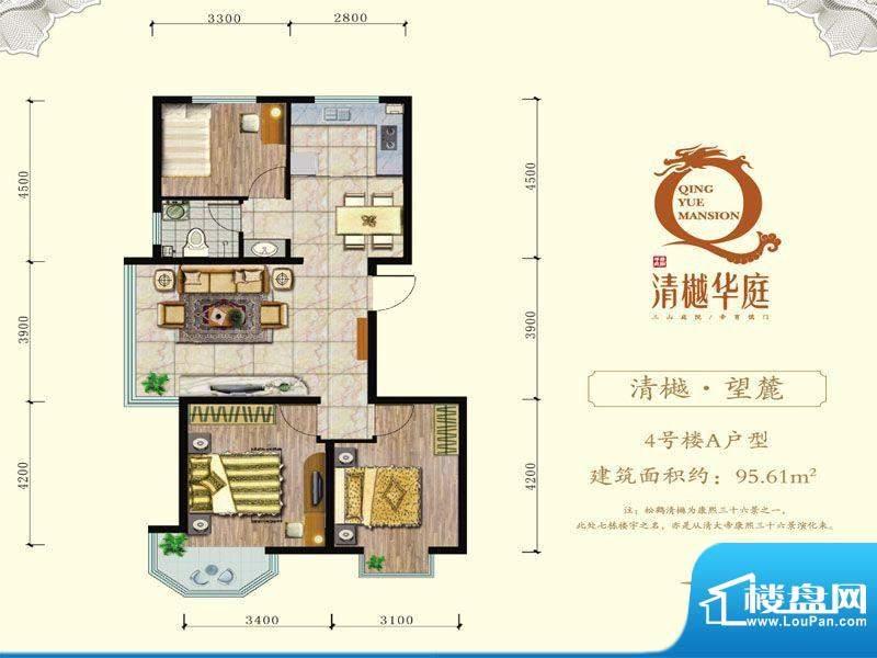清樾华庭4A 面积:0.00m平米