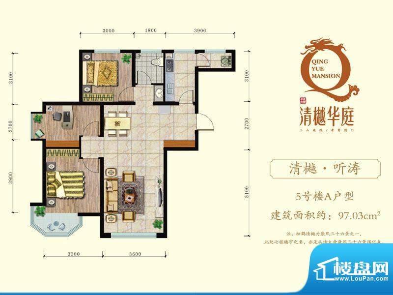 清樾华庭5A 面积:0.00m平米