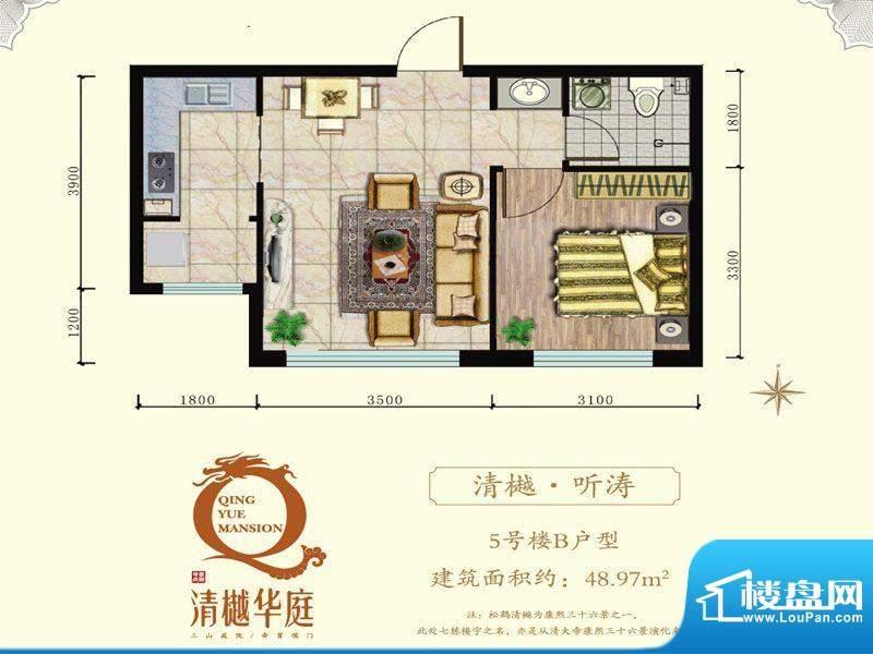 清樾华庭5B 面积:0.00m平米