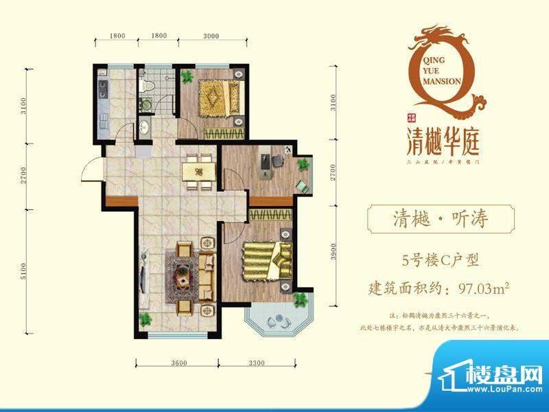 清樾华庭5C 面积:0.00m平米
