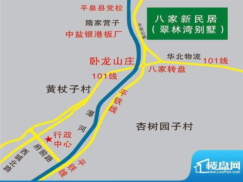 翠林湾交通图
