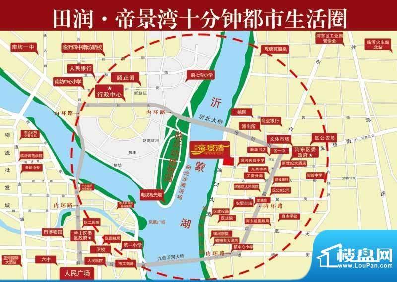 田润·帝景湾交通图